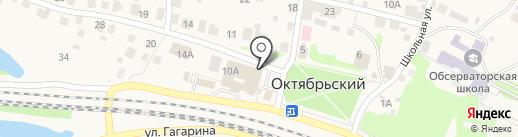 Автокомплекс на карте Октябрьского