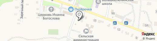 Сбербанк, ПАО на карте Больших Ключей