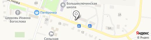 Comepay на карте Больших Ключей