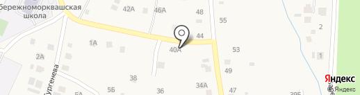 Ателье на карте Набережных Моркваш