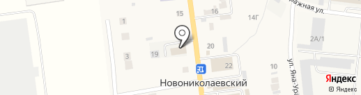 Аргон Казань на карте Новониколаевского