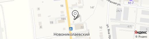 Камертон на карте Новониколаевского