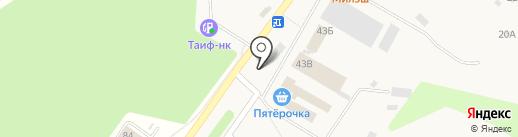 Нотариус Георгяди-Авдеенко Э.М. на карте Верхнего Услона
