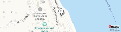 Росгосстрах на карте Верхнего Услона