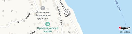 Росгосстрах, ПАО на карте Верхнего Услона