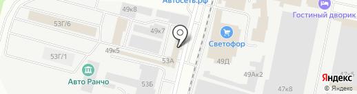ЮниРент на карте Казани
