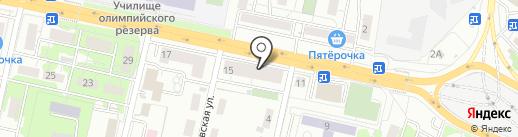 Термекс под ключ на карте Казани