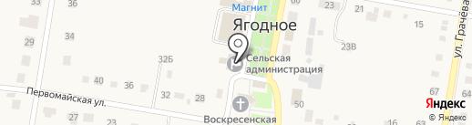 Поволжский банк Сбербанка России на карте Ягодного