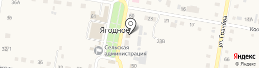 СТРОЙТОРГ на карте Ягодного
