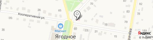Аптека №200 на карте Ягодного