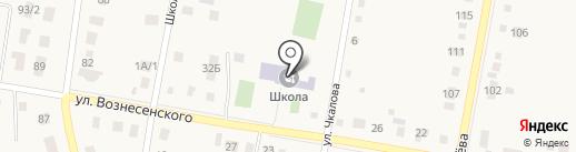 Средняя общеобразовательная школа на карте Ягодного