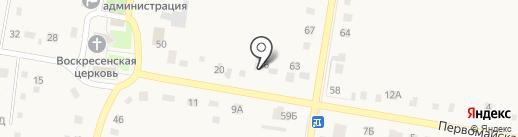 BP Consulting на карте Ягодного