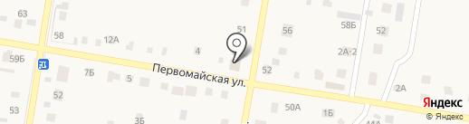 Бристоль на карте Ягодного