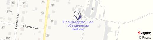 ЭкоВент на карте Ягодного