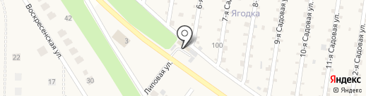 Ягодинский на карте Ягодного