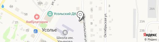 Пожарная часть №180 на карте Усолья