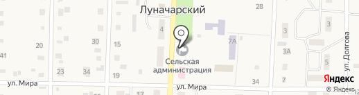 Луначарское ЖКХ, МП на карте Луначарского