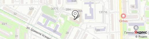 НИСТЭЛЬ на карте Казани