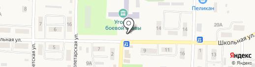Почтовое отделение на карте Луначарского
