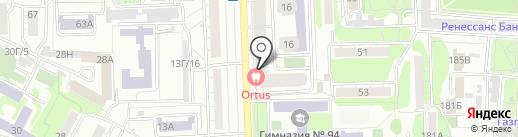 Ortus Beauty на карте Казани