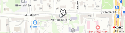 Многофункциональный центр предоставления государственных и муниципальных услуг в Республике Татарстан, ГБУ на карте Казани