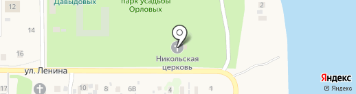 Храм в честь Святителя Николая Чудотворца на карте Усолья