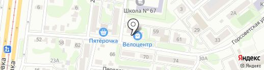 Оптовая компания на карте Казани