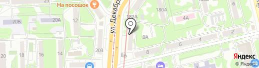 Мадин-Клиника на карте Казани