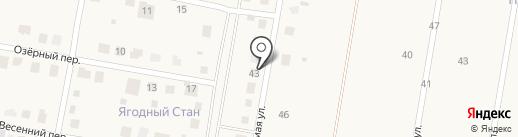Ягодный стан на карте Ягодного