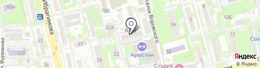 Центр помощи студентам на карте Казани