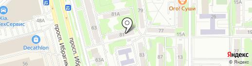 Центр Сертификации и Экспертизы на карте Казани