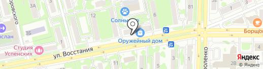 Оружейный дом, ЗАО на карте Казани