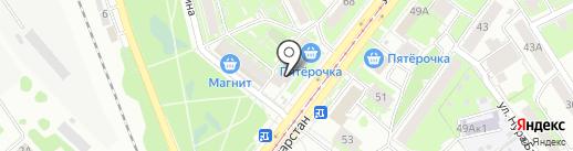 Почтовое отделение №20 на карте Казани