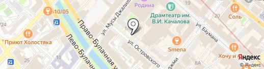Hugo boss на карте Казани