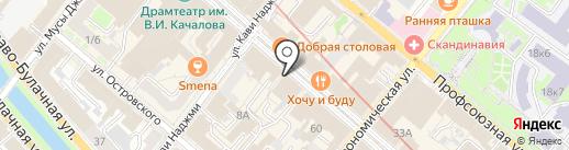 Бей посуду! на карте Казани