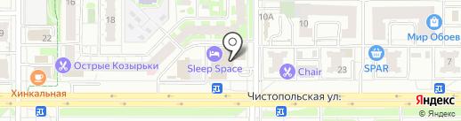 Vape Space на карте Казани