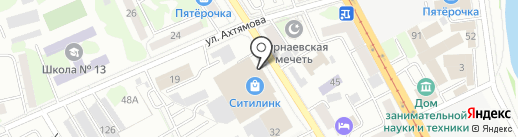 Sensuale на карте Казани