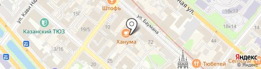 Даймакс на карте Казани