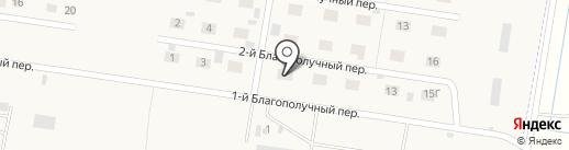 Русская Жемчужина на карте Ягодного