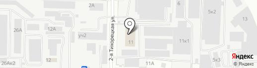 Справочная 003 на карте Казани