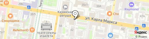 Latina на карте Казани