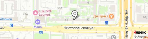 OriginAle на карте Казани