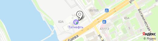 ТатМак на карте Казани
