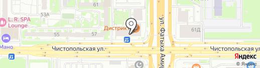 Fashion Store на карте Казани