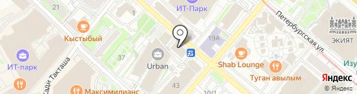 HIS на карте Казани