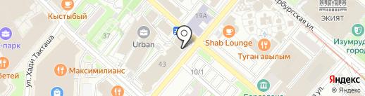 Центральное бюро независимых судебных экспертиз, АНО на карте Казани