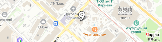 Genesis на карте Казани