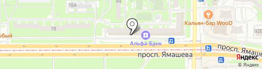 Магазин фермерского мяса на карте Казани