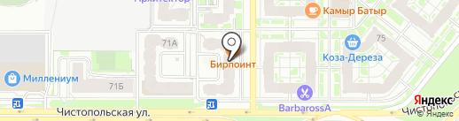 Mon Cheri на карте Казани