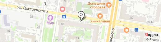 Бисквит на карте Казани